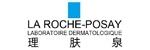 理肤泉/Laroche Posay